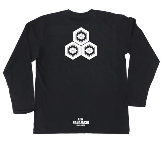 戦国武将家紋Tシャツ(長袖)「浅井長政」