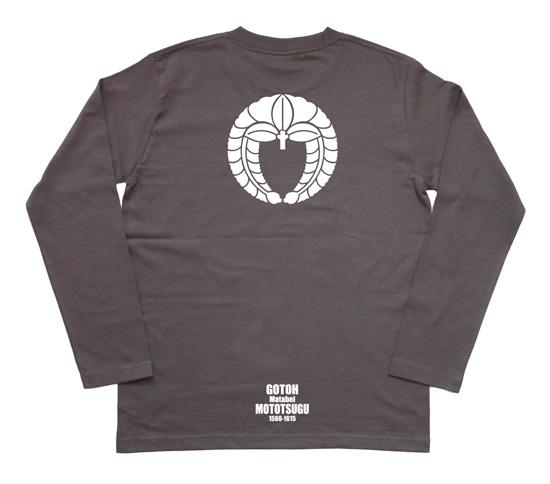 戦国武将家紋Tシャツ(長袖)「後藤基次(後藤又兵衛)」