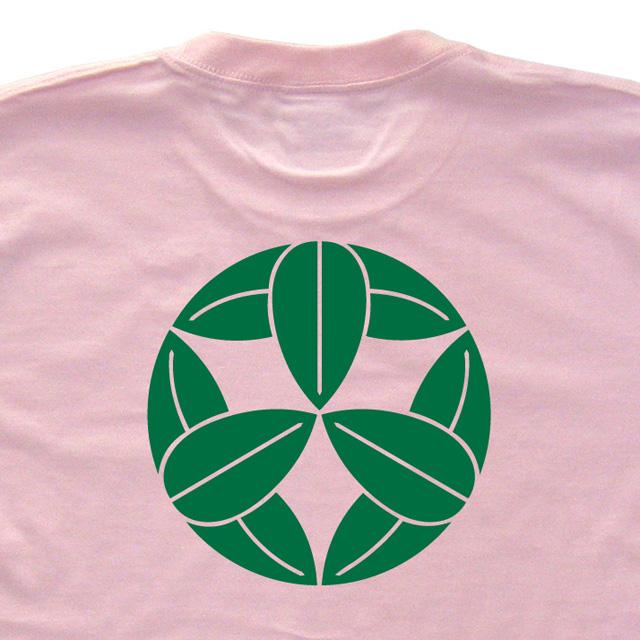 戦国武将家紋Tシャツ「竹中重治」