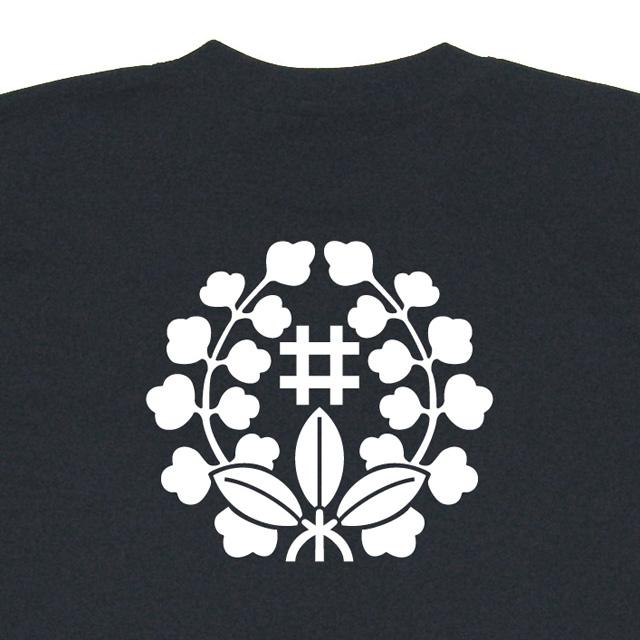戦国武将家紋Tシャツ「片倉景綱」
