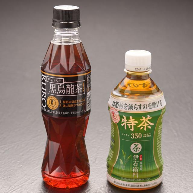 特保 緑茶
