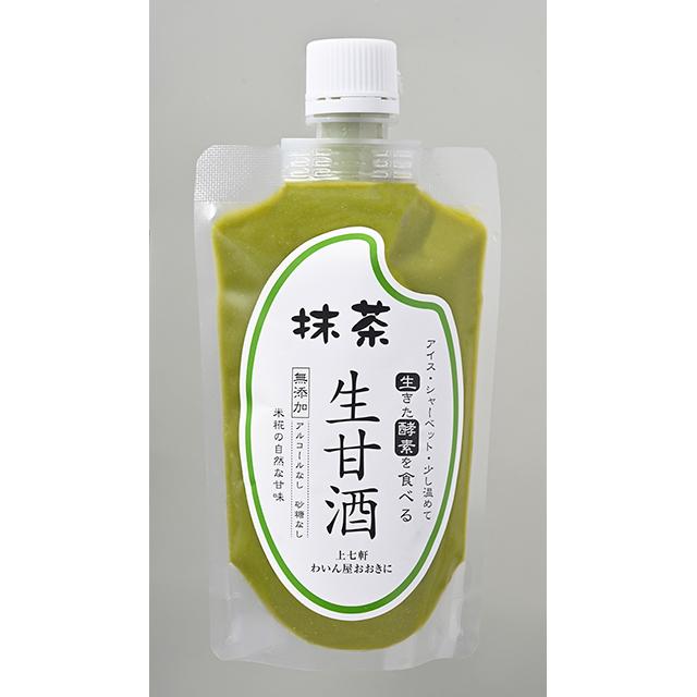 抹茶生甘酒(飲み口付き)