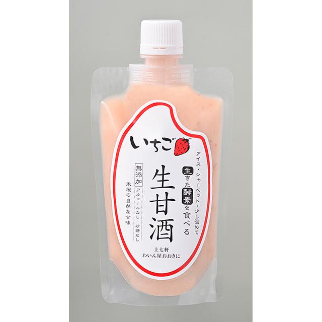 いちご生甘酒【期間限定商品】(飲み口付き)
