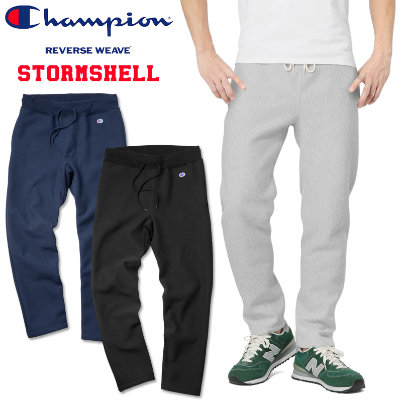 ☆今だけ20%OFF☆Champion チャンピオン REVERSE WEAVE STORM SHELL SWEAT PANTS C3-L204