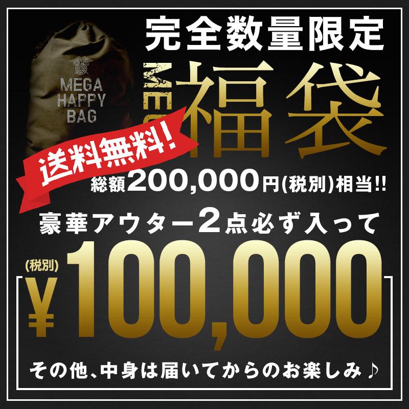 ミリタリーショップWAIPER 赤字覚悟セール
