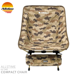 Allstime オールスタイム AT-0004-01 KA TIME COMPACT CHAIR キャタイム コンパクトチェア【キャンペーン対象外】