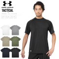 UNDER ARMOUR TACTICAL アンダーアーマー タクティカル 1005684 UA TACTICAL TECH ショートスリーブTシャツ