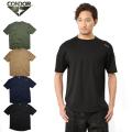 【キャンペーン対象外】【ネコポス便対応】CONDOR コンドル 101076 MAXFORT トレーニングTシャツ