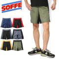 ★今なら18%OFF割引★【即日出荷対応】SOFFE ソフィー 1010M トレーニング ショートパンツ