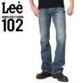☆今だけ20%OFF☆Lee リー AMERICAN STANDRD 102ブーツカットデニムジーンズ 濃色ブルー(94)
