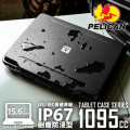 PELICAN ペリカン 1095CC Tablet Case 15.6インチノートPC対応 防水PCケース
