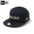 ☆ただいま15%割引中☆【メーカー取次】 NEW ERA ニューエラ 59FIFTY NEW ERA ブランドネーム ブラックXゴールド 12037939 キャップ 帽子