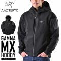 【キャンペーン対象外】ARC'TERYX アークテリクス Gamma MX Hoody ソフトシェルジャケット 【67062】