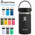 【ポイント2倍】HydroFlask ハイドロフラスク 5089021 ハイドレーション 12oz ワイドマウス 保温ボトル【Sx】