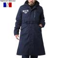 新品 フランス海軍(MARINE NATIONALE)デッキコート