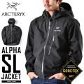 【正規取扱店】【キャンペーン対象外】ARC'TERYX アークテリクス Alpha SL Jacket ストームジャケット 【62368】