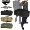 【キャンペーン対象外】CONDOR コンドル 161 COLOSSUS タクティカル ダッフルバッグ 3色