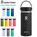 【ポイント2倍】HydroFlask ハイドロフラスク 5089022 ハイドレーション 16oz ワイドマウス 保温ボトル【Sx】