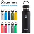 【ポイント2倍】HydroFlask ハイドロフラスク 5089013 ハイドレーション 18oz スタンダードマウス 保温ボトル【Sx】