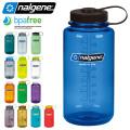 【即日出荷対応】NALGENE ナルゲン 広口 1.0L TRITAN プラスチックボトル 水筒 MADE IN USA