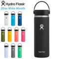 【ポイント2倍】HydroFlask ハイドロフラスク 5089024 ハイドレーション 20oz ワイドマウス 保温ボトル【Sx】
