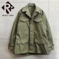 リジェクト 訳あり品 実物 USED フランス軍 M-47 フィールドジャケット 前期型 コットン製 #2【I】【キャンペーン対象外】
