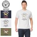 ☆まとめ割☆【ネコポス便対応】HOUSTON ヒューストン 21375 MILITARY プリント Tシャツ U.S.A.F