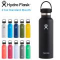 【ポイント2倍】HydroFlask ハイドロフラスク 5089014 ハイドレーション 21oz スタンダードマウス 保温ボトル【Sx】