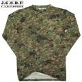 【キャンペーン対象外商品】C.A.B.CLOTHING J.G.S.D.F. 自衛隊 クルーネック長袖Tシャツ 新迷彩【2704】