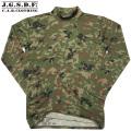 【キャンペーン対象外商品】C.A.B.CLOTHING J.G.S.D.F. 自衛隊 ハイネック長袖Tシャツ 新迷彩【2705】