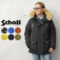 Schott ショット 3102062 SNORKEL リアル ダウンパーカー 20FW【キャンペーン対象外】