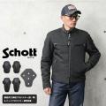 Schott ショット 3102079 641XX for RIDING ライディング ジャケット【キャンペーン対象外】