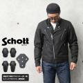 Schott ショット 3102080 ダブル ブレスト ジャケット for RIDING ライディング ジャケット【キャンペーン対象外】