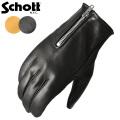 Schott ショット 3109075 ZIP LEATHER GLOVE(ジップ レザー グローブ)日本製【キャンペーン対象外】