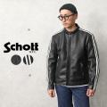 Schott ショット 3111063 シープスキン CLASSIC RACER(クラシックレーサー)レザージャケット【キャンペーン対象外】【T】/ シングルライダース