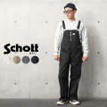 Schott ショット 3116032 TC OVERALL PANTS(TC オーバーオール)WORK IN STYLE【キャンペーン対象外】【T】