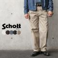 Schott ショット 3116036 TC WORK PANTS(TC ワークパンツ)WORK IN STYLE【キャンペーン対象外】【T】
