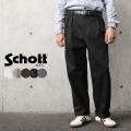 Schott ショット 3116037 TC 2タック ワイド ワークパンツ WORK IN STYLE【キャンペーン対象外】【T】