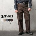 Schott ショット 3116038 TC PAINTER PANTS(TC ペインターパンツ)WORK IN STYLE【キャンペーン対象外】【T】