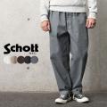 Schott ショット 3116039 TC CHEF PANTS(TC シェフパンツ)WORK IN STYLE【キャンペーン対象外】【T】