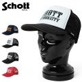 Schott ショット 3169039 TRUCKER CAP M/C LOGO