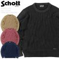 ☆まとめ割引対象☆Schott ショット 3174011 ダルカラー クルーネックセーター