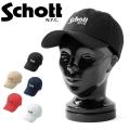Schott ショット コットン ツイル BASIC LOGO CAP【3179029】