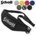 【ネコポス便対応】Schott ショット 3199048 ナイロン ウエストバッグ【キャンペーン対象外】
