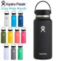 【ポイント2倍】HydroFlask ハイドロフラスク 5089025 ハイドレーション 32oz ワイドマウス 保温ボトル【Sx】