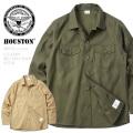 ☆21%OFF割引中☆HOUSTON ヒューストン 40545 U.S.ARMY ミリタリーシャツ SOLID 米軍 ファッション