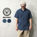 HOUSTON ヒューストン 40847 インディゴ染め 半袖 ワークシャツ