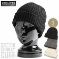 ★カートで最大15%OFF割引★【即日出荷対応】New York Hat ニューヨークハット COTTON CHUNKY CUFF 4528 コットンニットキャップ 3色