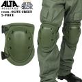 ALTA アルタ FLEX タクティカルニーパッド AltaLok OliveGreen【50413.09】