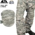 ALTA アルタ SOFT タクティカルニーパッド AltaLok Universal(ACU)【50703.15】